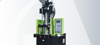 Injetora de plastico vertical usada
